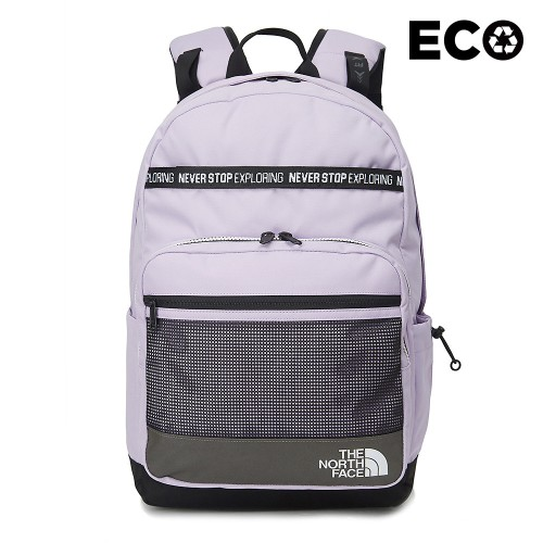 ALL-FIT LIGHT BACKPACK MINI