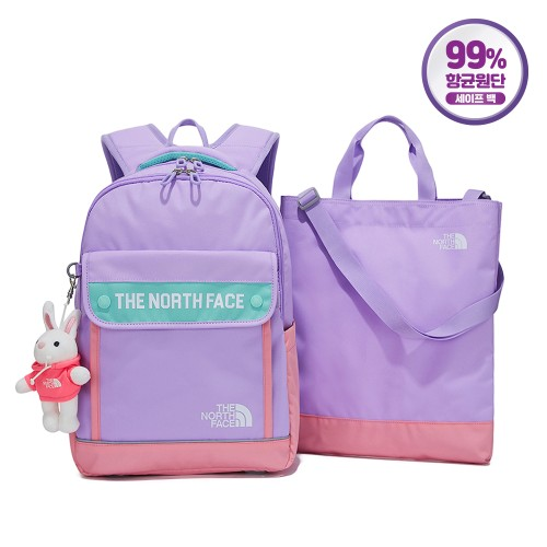 KIDS BUTTON SCH PACK